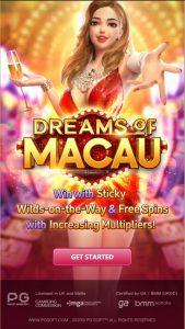 รีวิวDreams of Macau